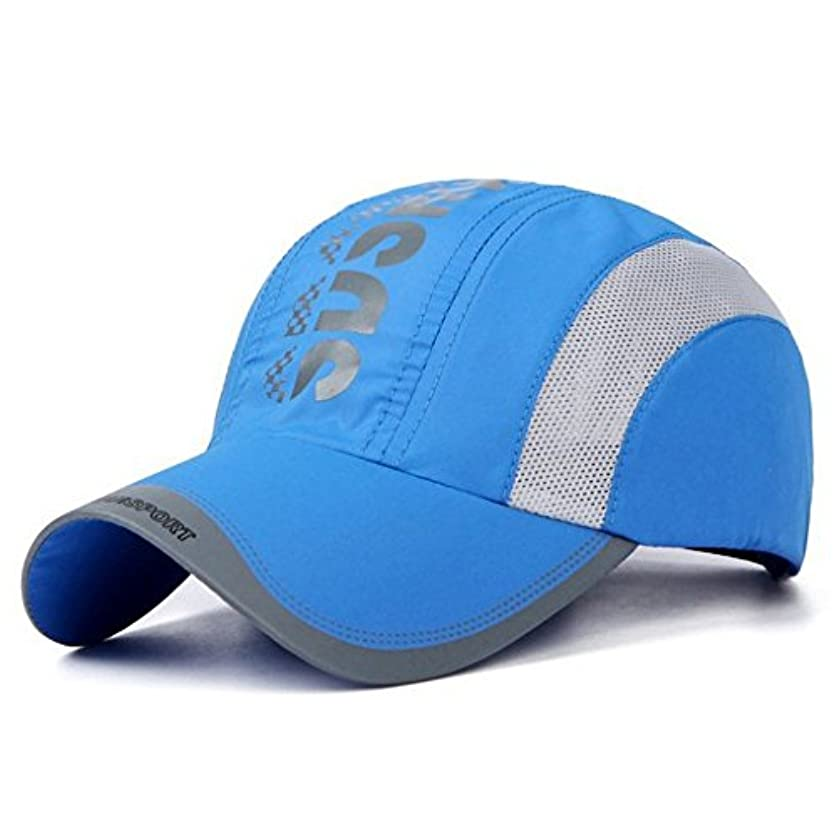 誠実さキャラクターフィドルClape 男女兼用 軽量 UVカット 野球帽 通気性 フリーサイズ メッシュ帽 アウトドア スポーツ 日よけ帽子