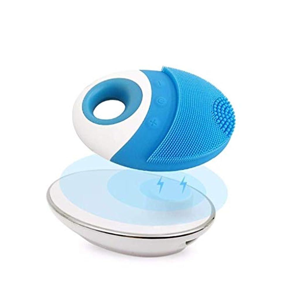 クレンジング楽器、IPX 8防水充電式シリコーンクレンジングブラシ、ディープクレンジングブレッドマッサージ、毛穴の改善、太く鈍い