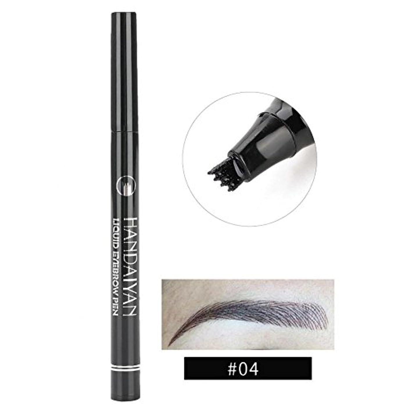 優勢健全確立防水眉ペン、液体 長持ち 液体眉毛タトゥーペン 眉毛エンハンサー メイクアップペン(4)