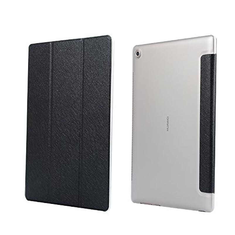 急行するボード堤防Huawei MediaPad M5 10.8ケースカバー 手帳型 M5 10.8手帳型ケース 3つ折り型 軽量 Huawei MediaPad M5 10.8インチタブレットケース 高級PUレザーケース 薄型 M5 10.8透明カバーケース スタンド機能付き【タッチペン付き】 (M5 10.8, ブラック)