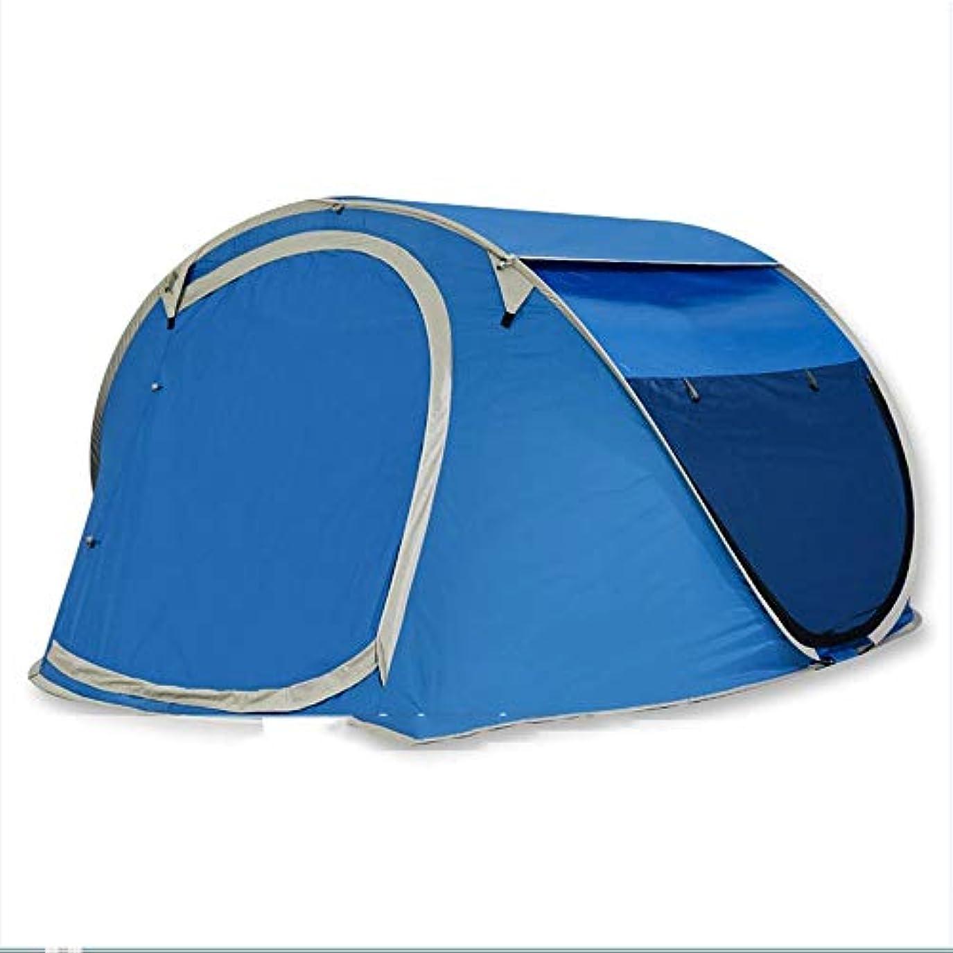 ダイヤモンド呼吸ぎこちないキャンプテント 自動ポップアップ屋外登山テントバックパックキャンプ 軽量で便利なテント (Color : Dark blue)