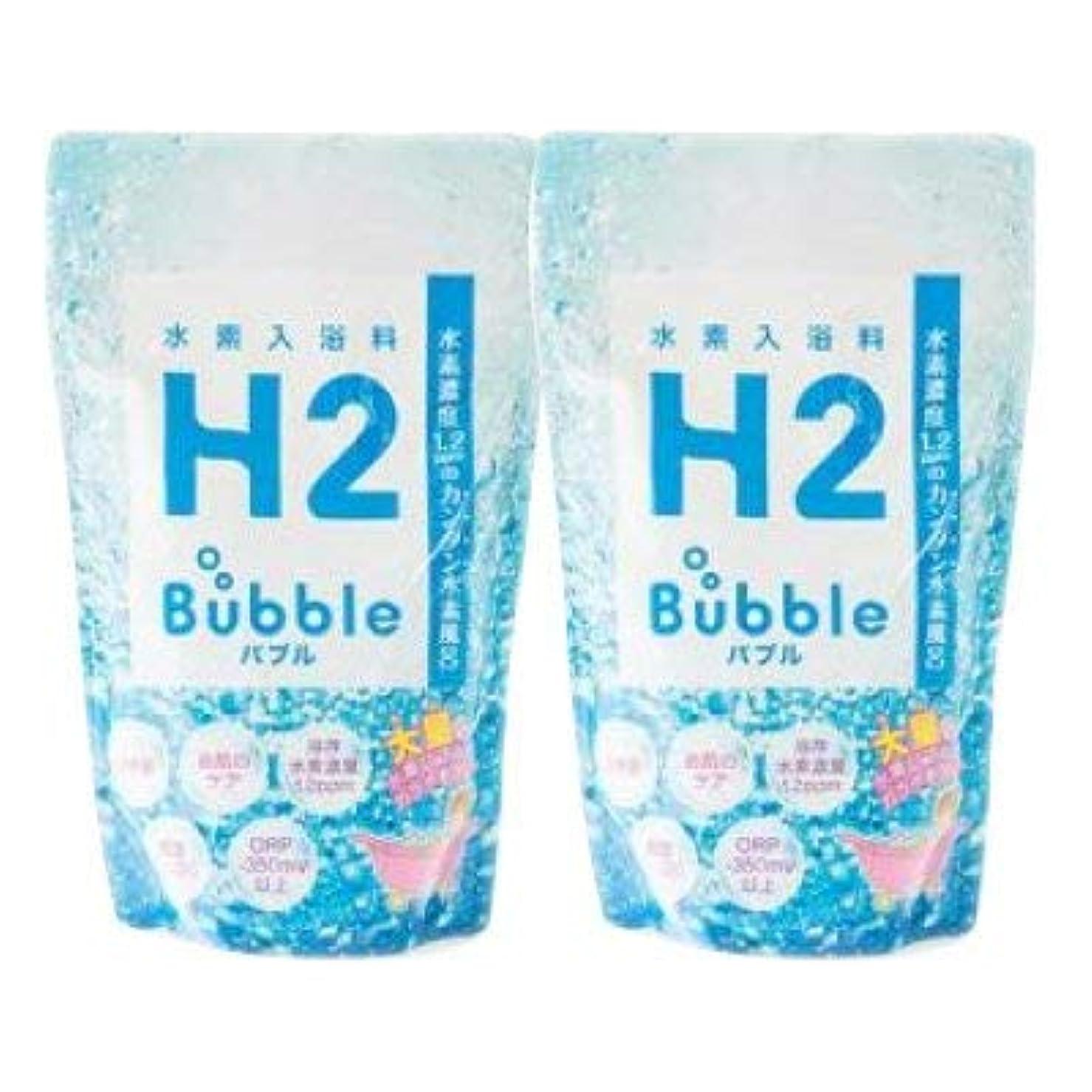 ケーブルカー桃木水素 入浴剤 水素 風呂 水素バス【H2バブル h2bubble 700g(約1カ月分)×2袋セット】