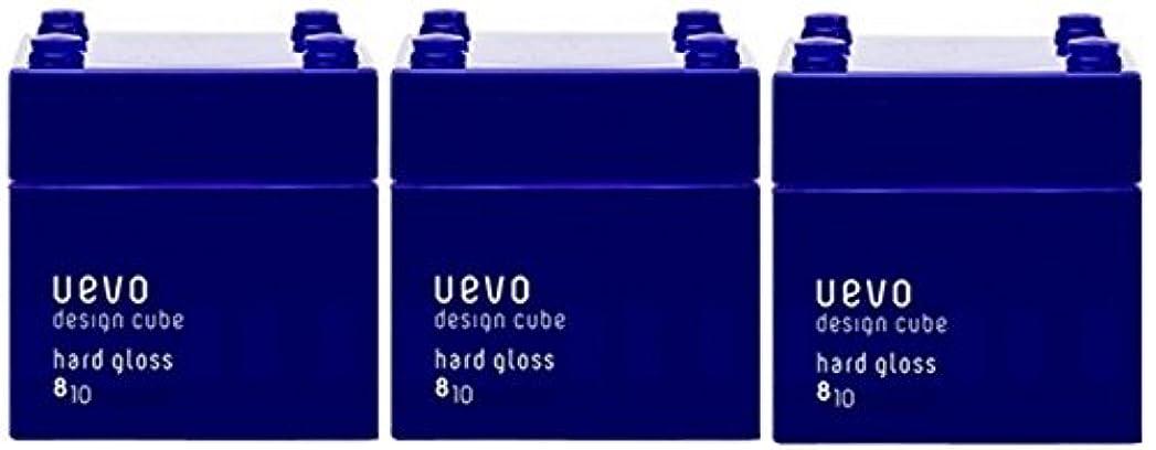 クレア廊下スピン【X3個セット】 デミ ウェーボ デザインキューブ ハードグロス 80g hard gloss DEMI uevo design cube