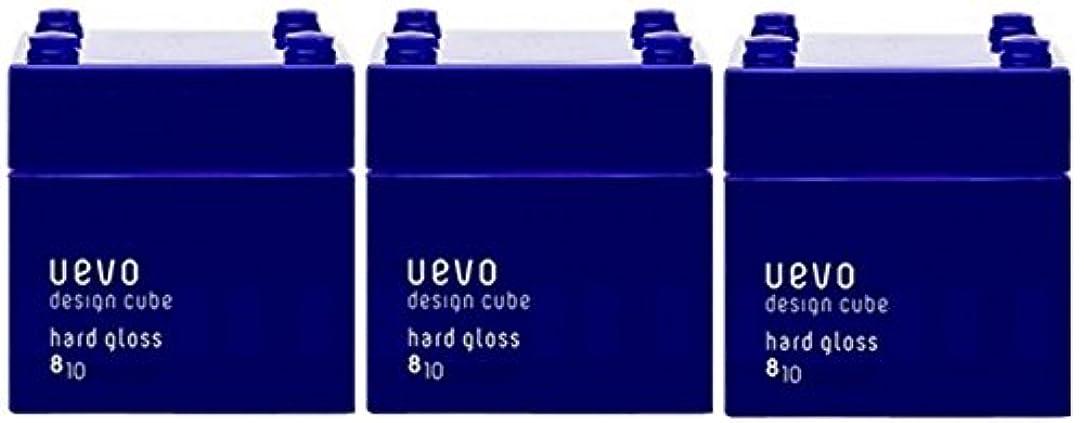 非アクティブもの初期【X3個セット】 デミ ウェーボ デザインキューブ ハードグロス 80g hard gloss DEMI uevo design cube