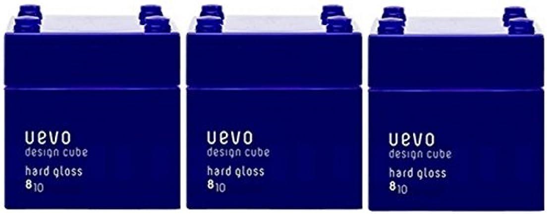 オセアニア型卒業【X3個セット】 デミ ウェーボ デザインキューブ ハードグロス 80g hard gloss DEMI uevo design cube