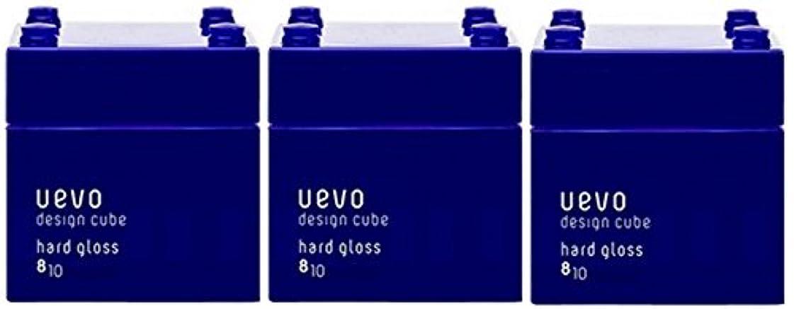 枢機卿繊細小石【X3個セット】 デミ ウェーボ デザインキューブ ハードグロス 80g hard gloss DEMI uevo design cube