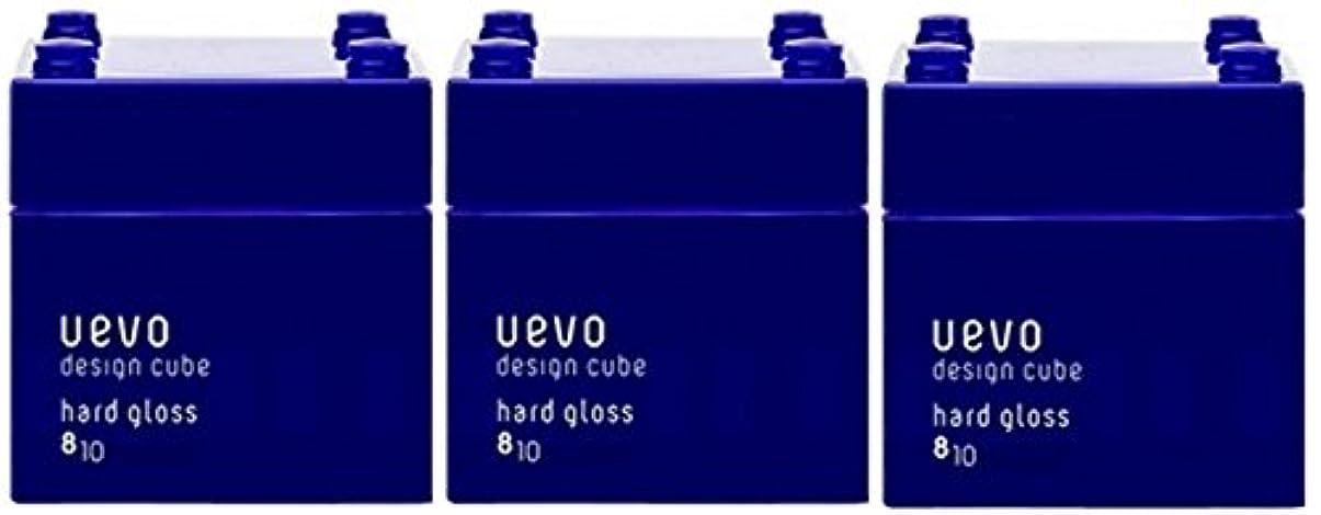 逃れる発表する公然と【X3個セット】 デミ ウェーボ デザインキューブ ハードグロス 80g hard gloss DEMI uevo design cube