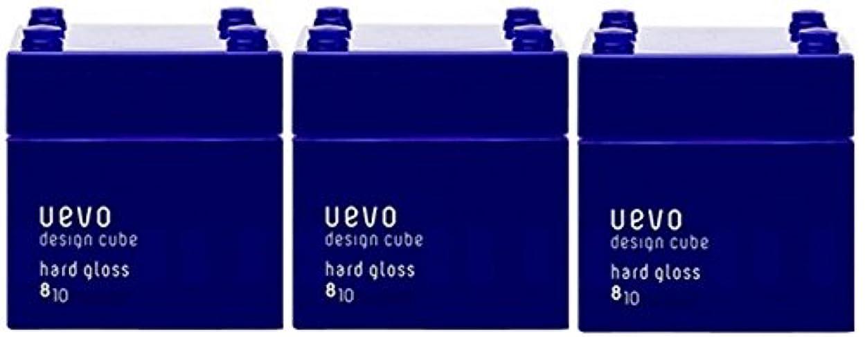 醜いキラウエア山コントロール【X3個セット】 デミ ウェーボ デザインキューブ ハードグロス 80g hard gloss DEMI uevo design cube