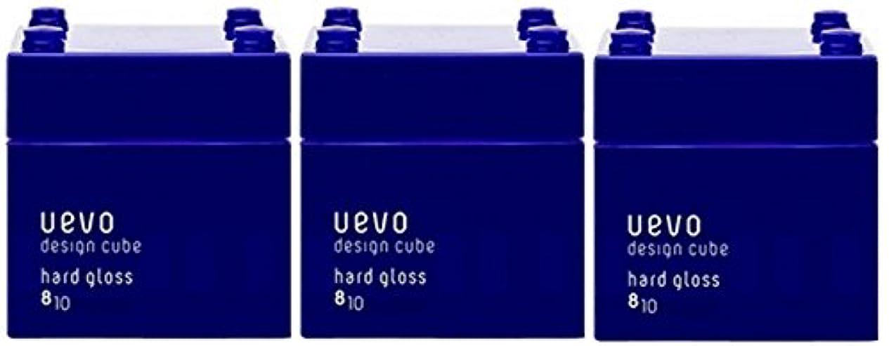 スリーブ差別頑固な【X3個セット】 デミ ウェーボ デザインキューブ ハードグロス 80g hard gloss DEMI uevo design cube
