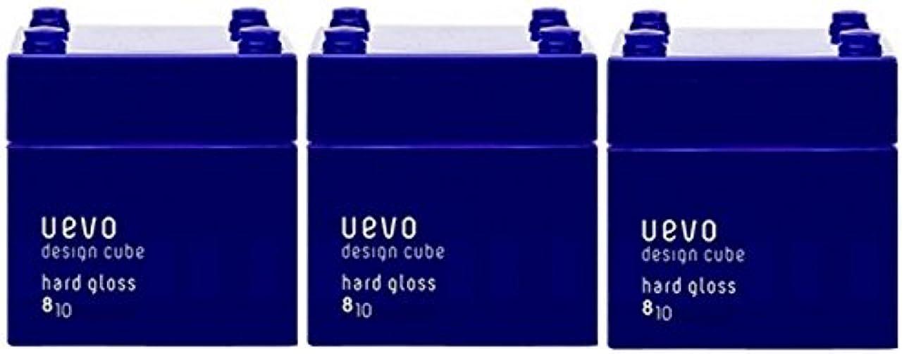 元に戻すとんでもない運動【X3個セット】 デミ ウェーボ デザインキューブ ハードグロス 80g hard gloss DEMI uevo design cube