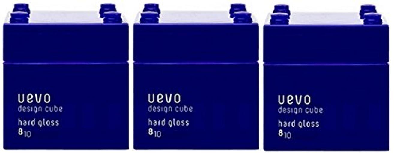 誘う統治する重量【X3個セット】 デミ ウェーボ デザインキューブ ハードグロス 80g hard gloss DEMI uevo design cube