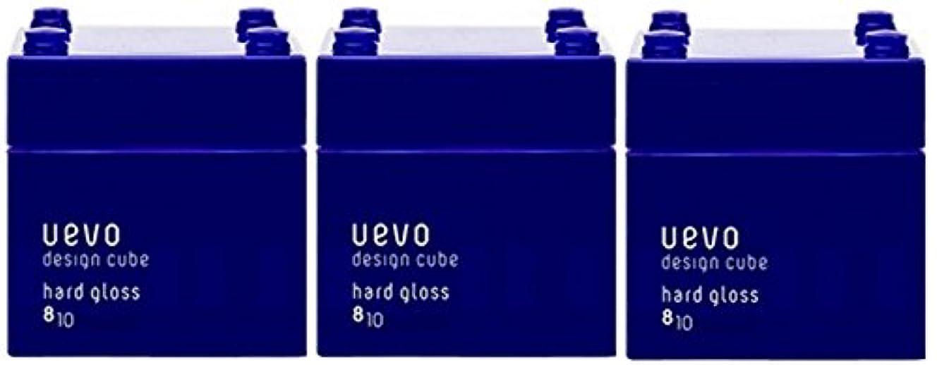好みステレオタイプあさり【X3個セット】 デミ ウェーボ デザインキューブ ハードグロス 80g hard gloss DEMI uevo design cube