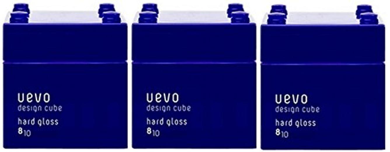 レンジ前部迷信【X3個セット】 デミ ウェーボ デザインキューブ ハードグロス 80g hard gloss DEMI uevo design cube