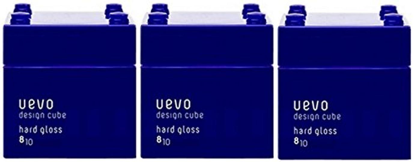 公園医師ボート【X3個セット】 デミ ウェーボ デザインキューブ ハードグロス 80g hard gloss DEMI uevo design cube