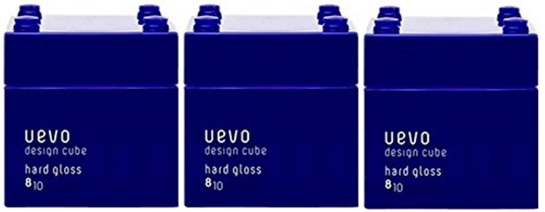 【X3個セット】 デミ ウェーボ デザインキューブ ハードグロス 80g hard gloss DEMI uevo design cube