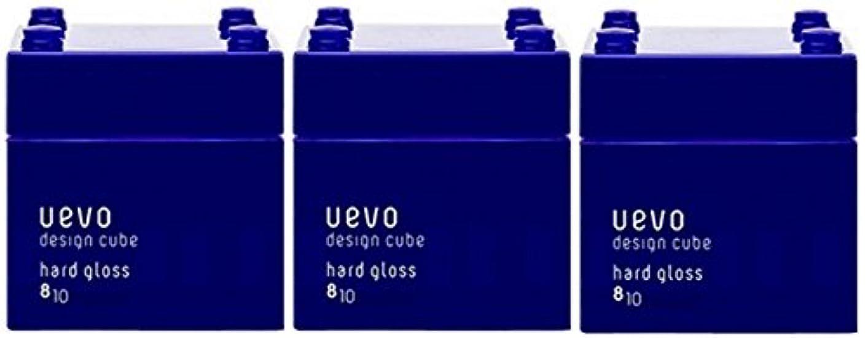 と組むリダクターこれら【X3個セット】 デミ ウェーボ デザインキューブ ハードグロス 80g hard gloss DEMI uevo design cube