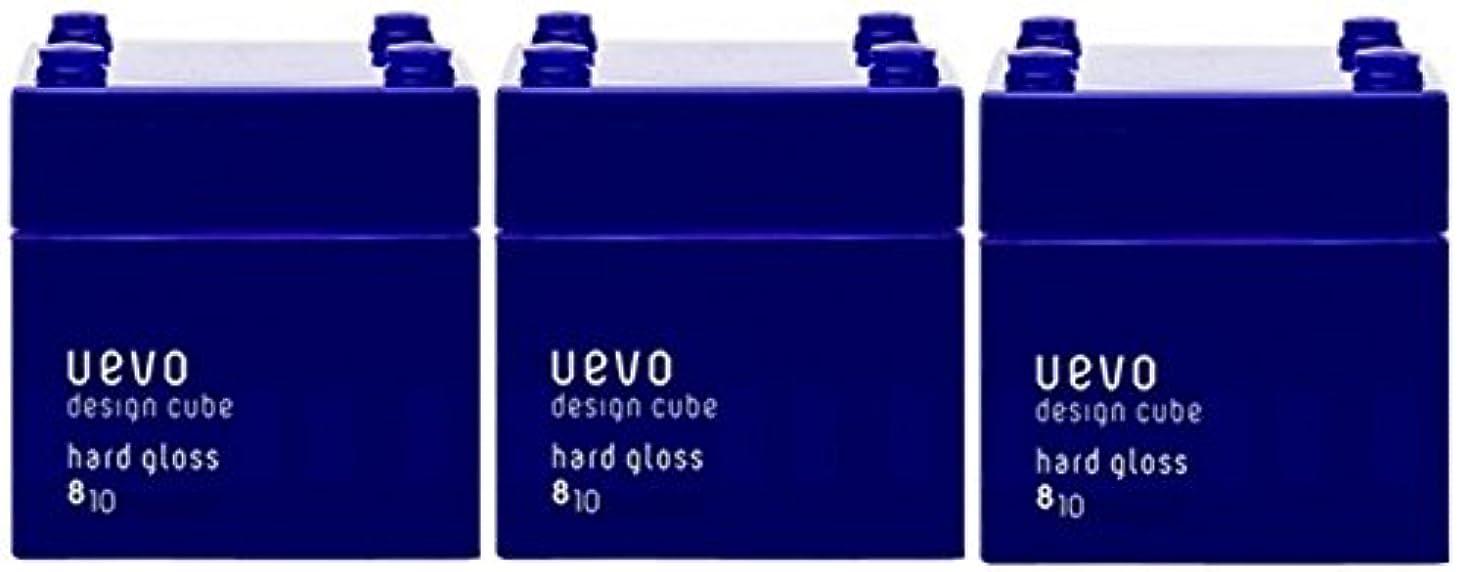 穏やかなアンカーやりがいのある【X3個セット】 デミ ウェーボ デザインキューブ ハードグロス 80g hard gloss DEMI uevo design cube
