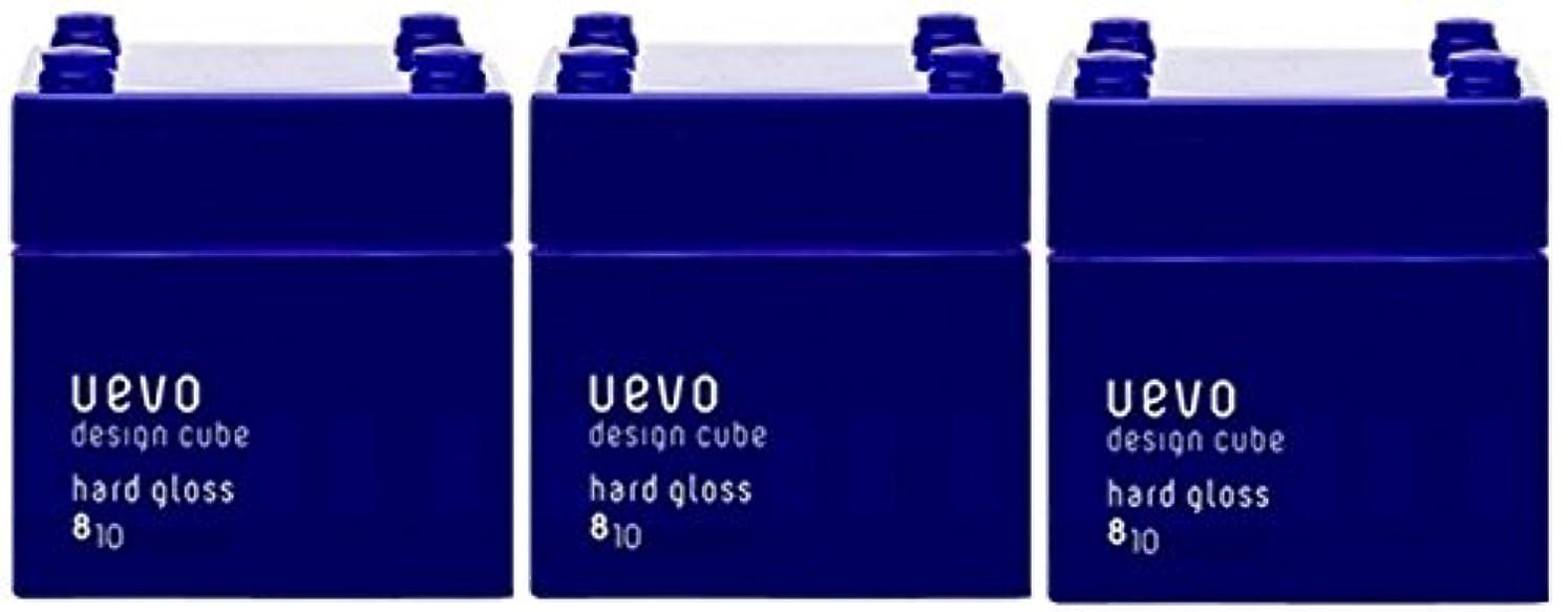 震えるペルセウスドリル【X3個セット】 デミ ウェーボ デザインキューブ ハードグロス 80g hard gloss DEMI uevo design cube