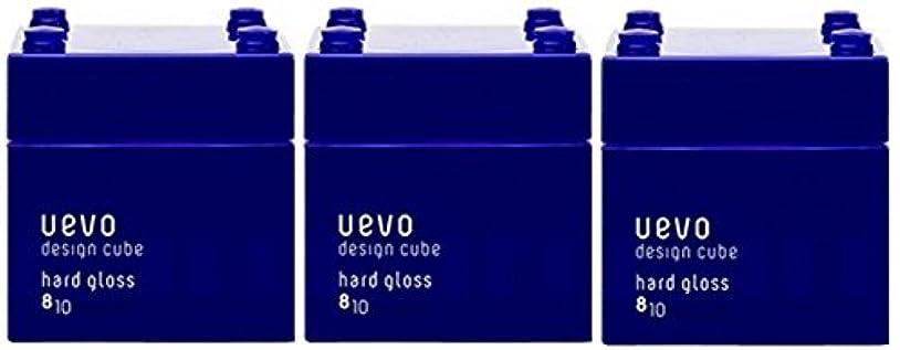 打倒なる一方、【X3個セット】 デミ ウェーボ デザインキューブ ハードグロス 80g hard gloss DEMI uevo design cube