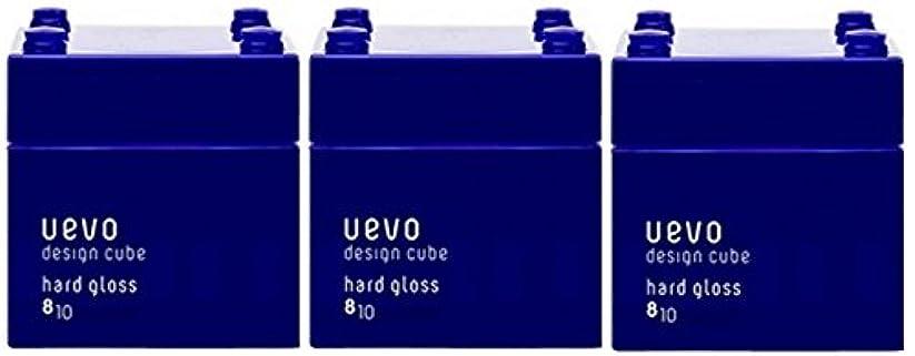ステーキ憎しみまで【X3個セット】 デミ ウェーボ デザインキューブ ハードグロス 80g hard gloss DEMI uevo design cube