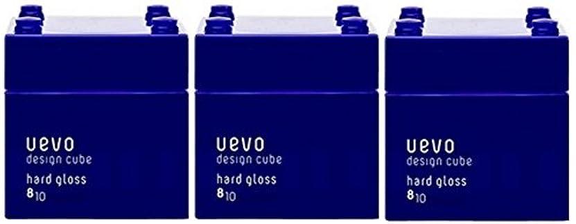 ヒューズに向かってタオル【X3個セット】 デミ ウェーボ デザインキューブ ハードグロス 80g hard gloss DEMI uevo design cube