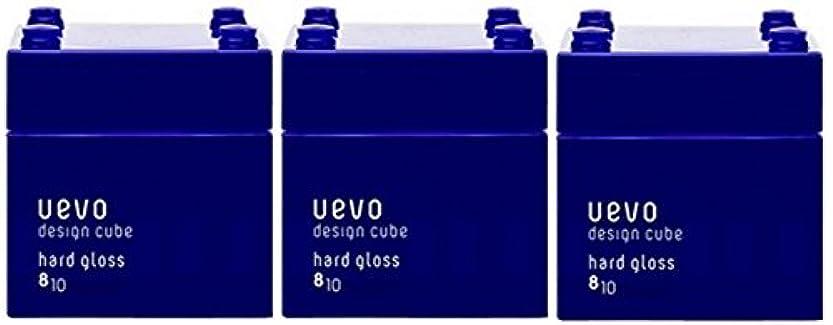 余計なバブルセミナー【X3個セット】 デミ ウェーボ デザインキューブ ハードグロス 80g hard gloss DEMI uevo design cube