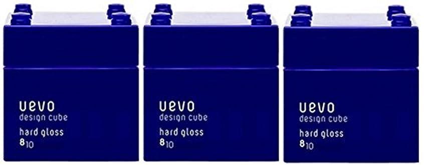 音楽疲労みなす【X3個セット】 デミ ウェーボ デザインキューブ ハードグロス 80g hard gloss DEMI uevo design cube