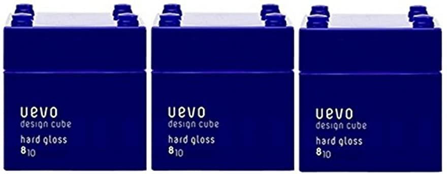 ワックスメダル精神的に【X3個セット】 デミ ウェーボ デザインキューブ ハードグロス 80g hard gloss DEMI uevo design cube