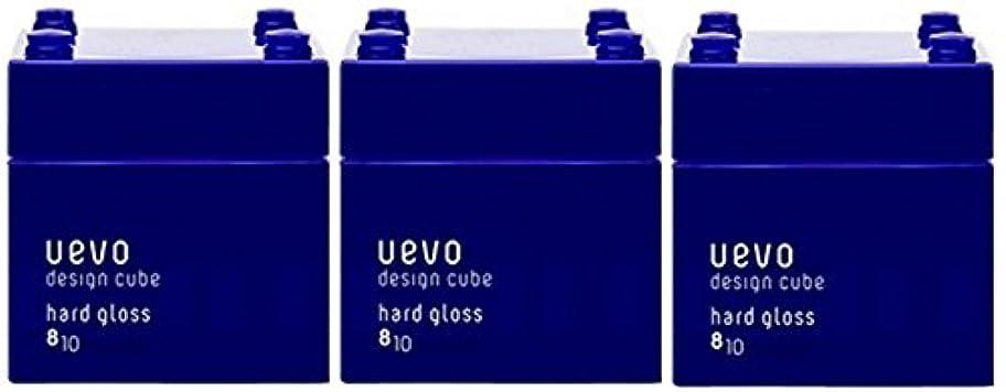 先見の明論理的に保育園【X3個セット】 デミ ウェーボ デザインキューブ ハードグロス 80g hard gloss DEMI uevo design cube