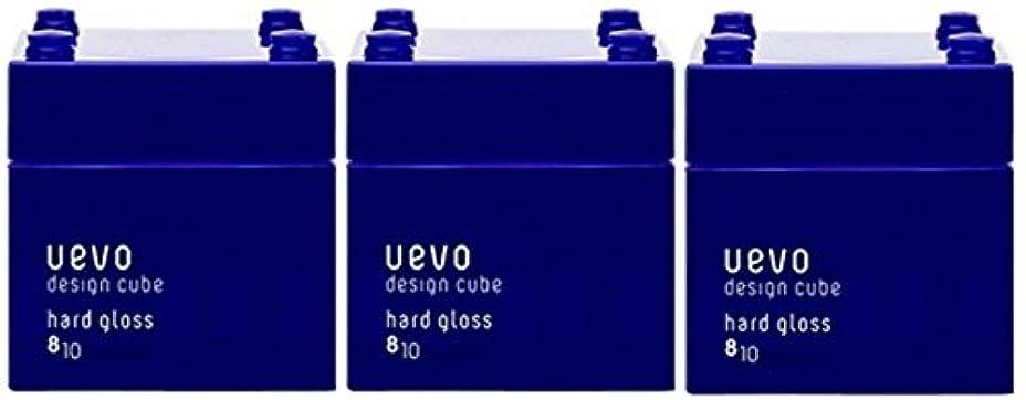 刈る代わりの顕現【X3個セット】 デミ ウェーボ デザインキューブ ハードグロス 80g hard gloss DEMI uevo design cube