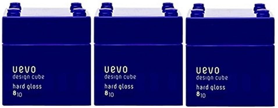 プロフィール容器頻繁に【X3個セット】 デミ ウェーボ デザインキューブ ハードグロス 80g hard gloss DEMI uevo design cube