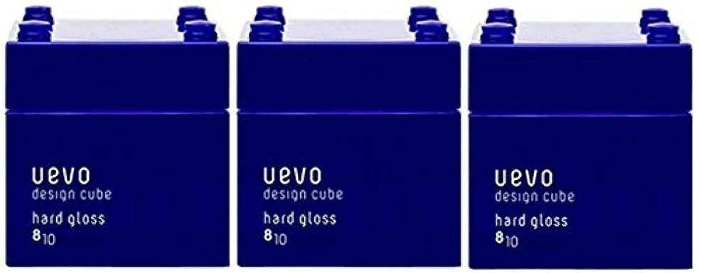 スクレーパー代わりに住人【X3個セット】 デミ ウェーボ デザインキューブ ハードグロス 80g hard gloss DEMI uevo design cube