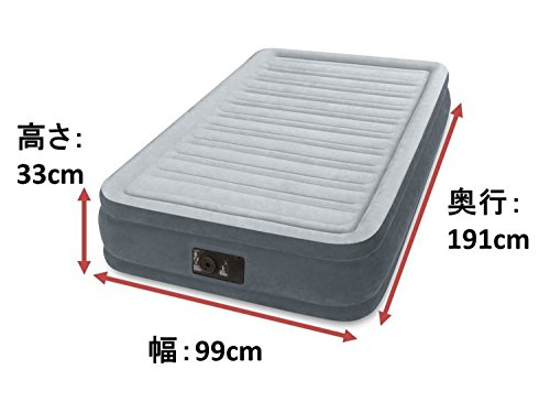 INTEX(インテックス) エアーベッド ツインコンフォート シングルサイズ 電動式 191×99×33cm グレー 67765 [日本正規品]