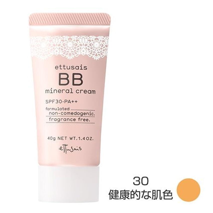 口述意気消沈した振り返るエテュセ BBミネラルクリーム 30(健康的な肌色) SPF30?PA++ 40g