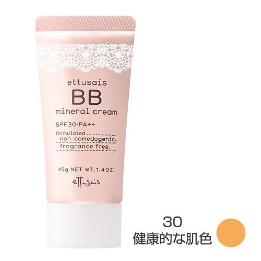 学者確認お手伝いさんエテュセ BBミネラルクリーム 30(健康的な肌色) SPF30?PA++ 40g