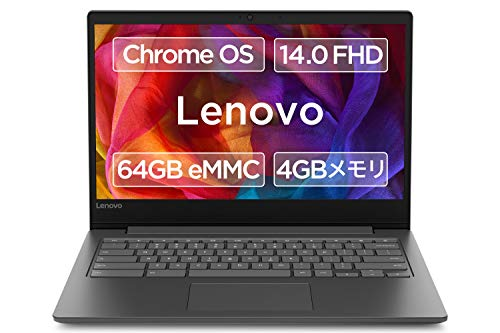 Lenovo ノートパソコン Chromebook S330 14.0型フルHD液晶 タッチ機能なし 英語キーボード MediaTek MT8173C 4GB eMMC 64GB 約10時間駆動 【日本正規代理店品】 81JW0011JE ビジネスブラック