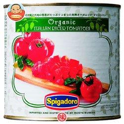 モンテ物産 モンテベッロ 有機ダイストマト 2.55kg缶×6個入