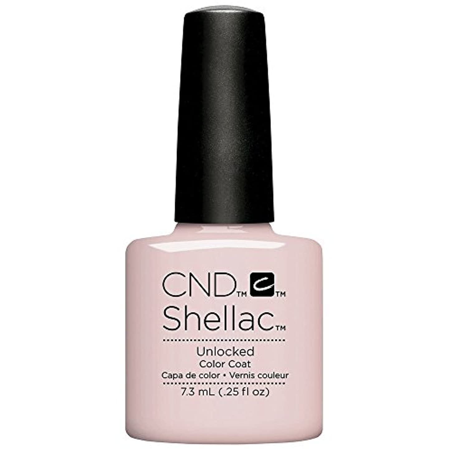 CND Shellac - The Nude Collection 2017 - Unlocked - 7.3 mL / 0.25 oz