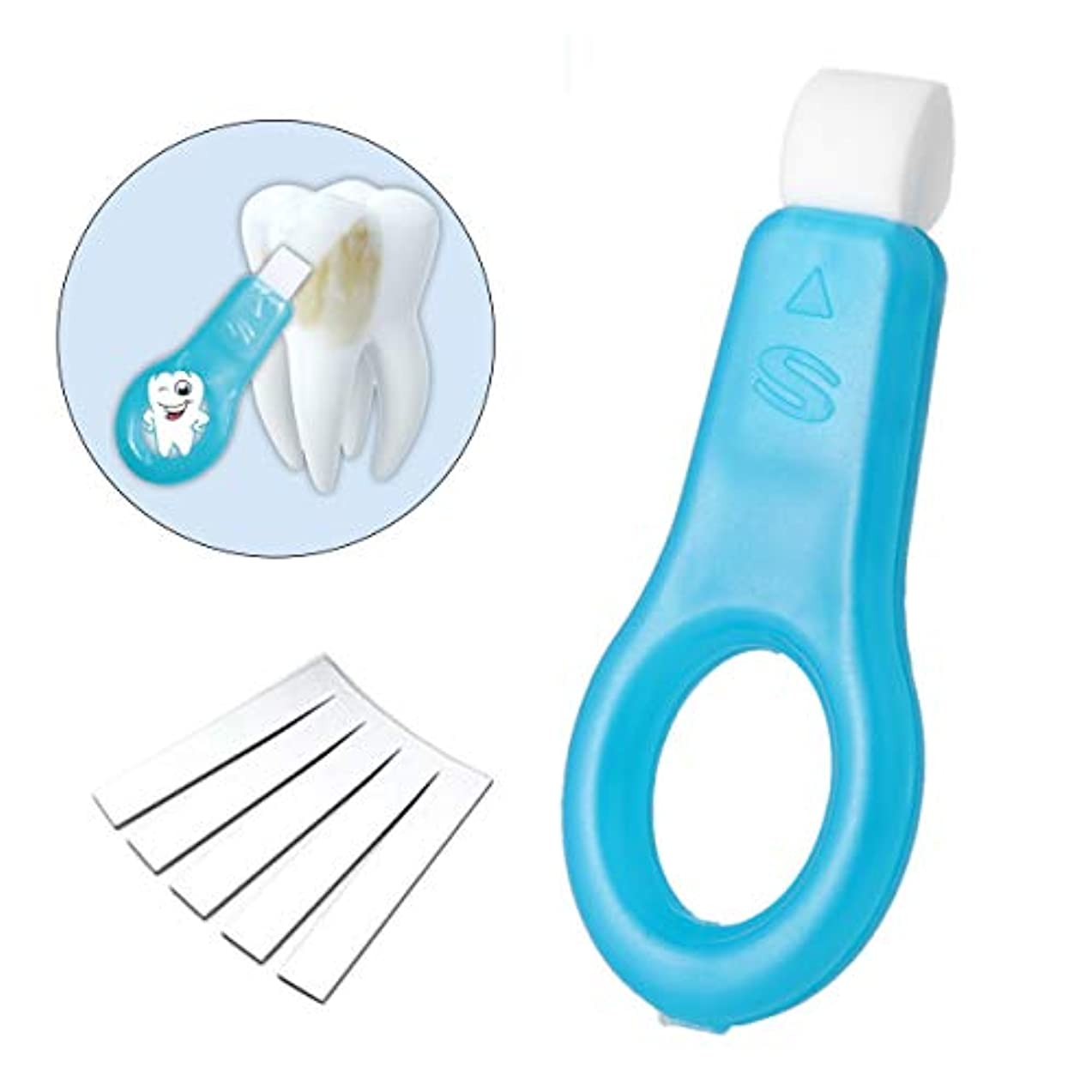 日焼け床黒人Ourine 歯 消しゴム ピーリングスポンジ ホームケア用 ホワイトニング ブラシ歯をきれいにするキット 本体 (ブルー)+替えスポンジ5枚 セット (青)