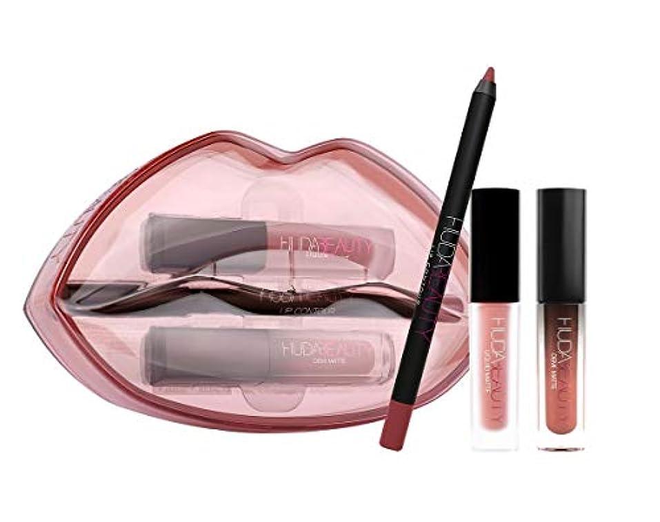 スプリット単独で顔料HUDABEAUTY フーダビューティ リップ Demi Matte & Cream Lip Set Mogul & Bombshell
