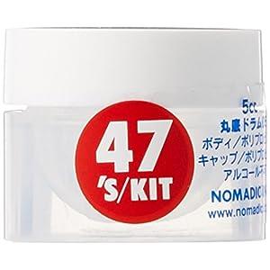 [ノーマディック]詰め替え容器 S/KIT SK-47 丸底ドラム05