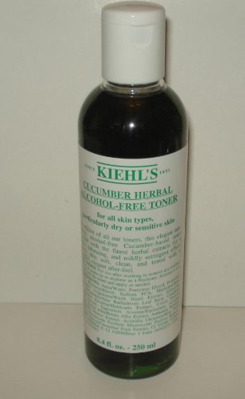 気付く強制的フォーラムキールズ ハーバルトナー CUB アルコールフリー250ml(並行輸入品)