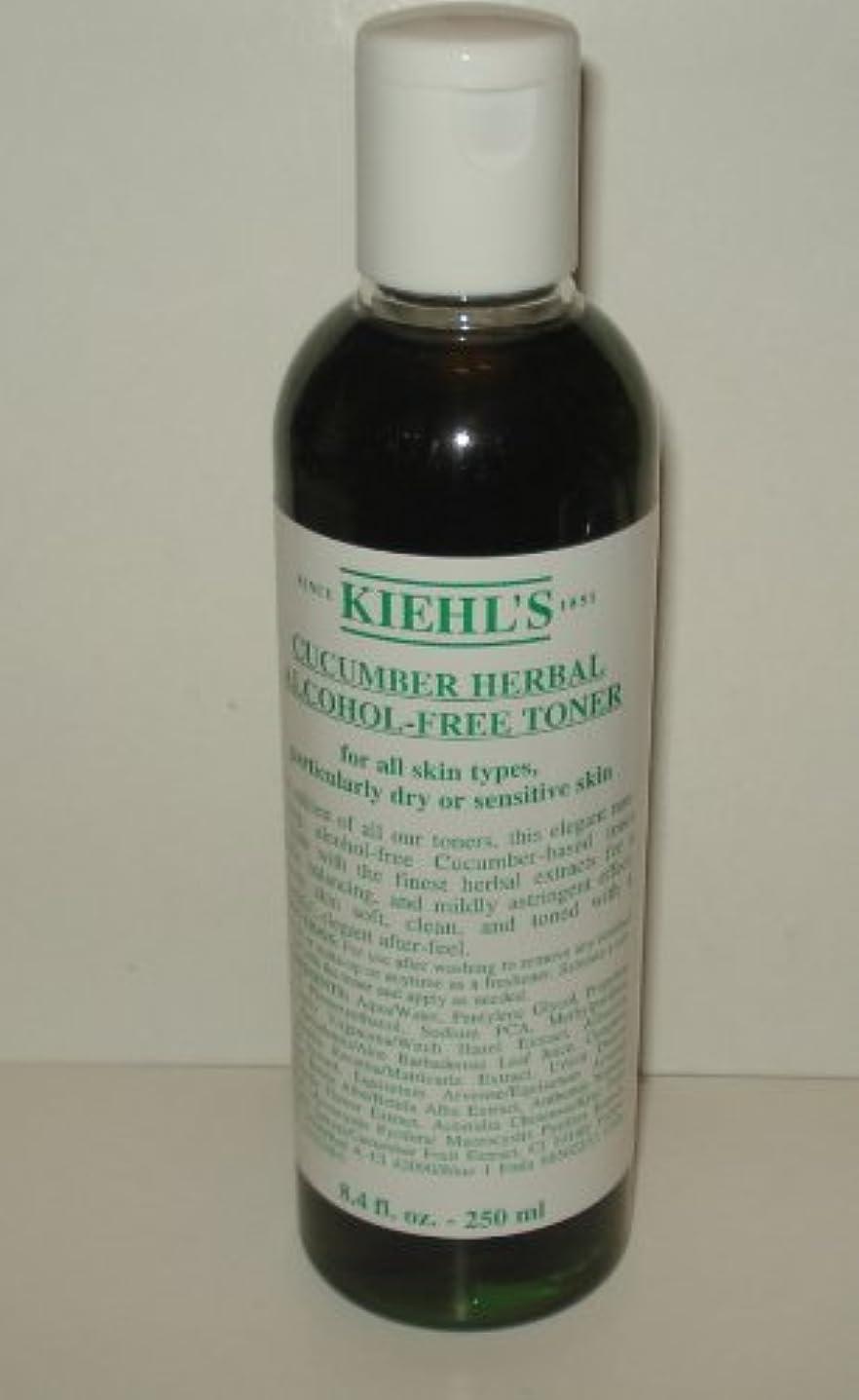 噛むスラム呼吸キールズ ハーバルトナー CUB アルコールフリー250ml(並行輸入品)