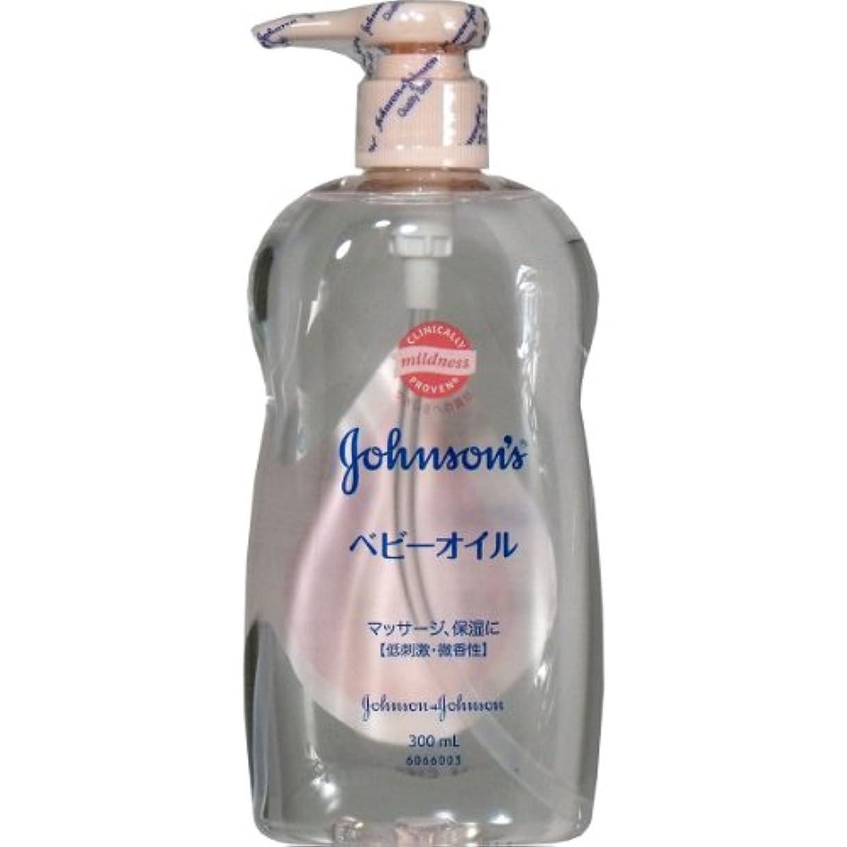 スプーン貧しい種ジョンソン ベビー ベビーオイル 微香性 300ml