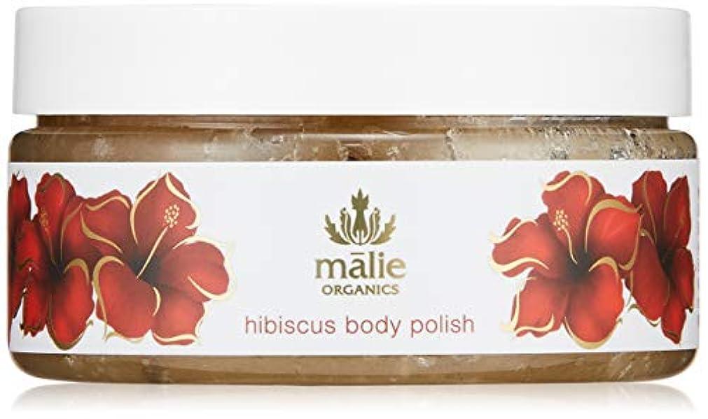 演劇葉っぱ包囲Malie Organics(マリエオーガニクス) ボディポリッシュ ハイビスカス 236ml