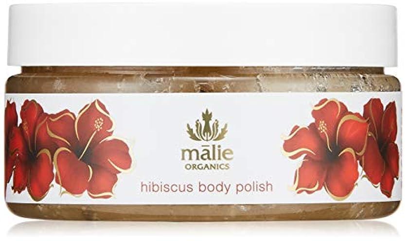 うねる運搬閉塞Malie Organics(マリエオーガニクス) ボディポリッシュ ハイビスカス 236ml
