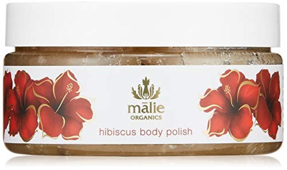 凍るシリンダー失敗Malie Organics(マリエオーガニクス) ボディポリッシュ ハイビスカス 236ml