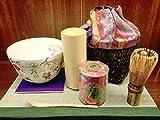 ふじや茶舗 京都清水の野点を楽しむ巾着セット