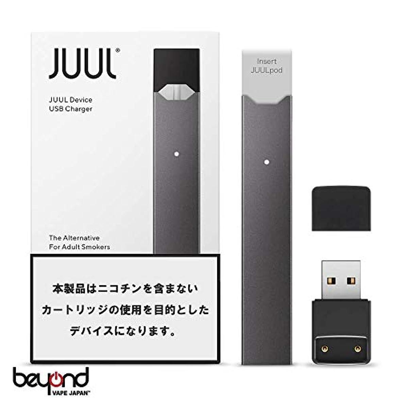 としてカブ絶滅したJUUL Basic Kit 本体[正規品] (Black)