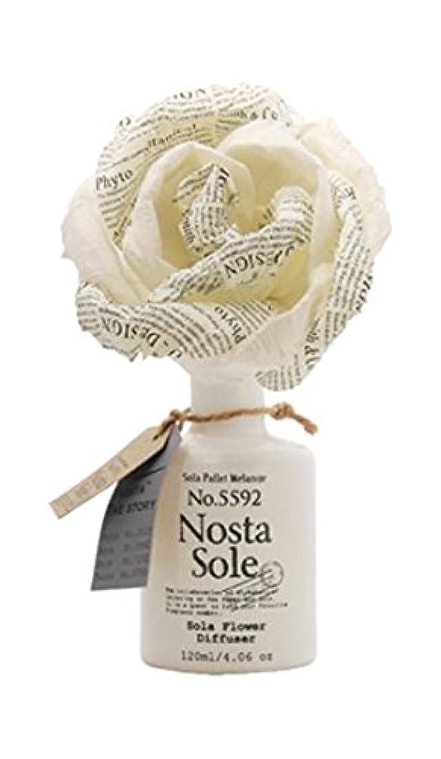 湿った期待して逆Nosta ノスタ Solaflower Diffuser ソラフラワーディフューザー Sole ソーレ/太陽